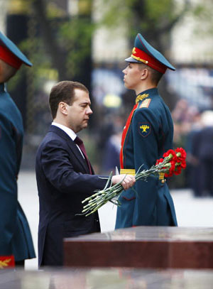 President Medvedev's ceremony in Moscow