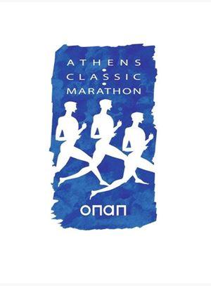 Athens' Marathon (2008)