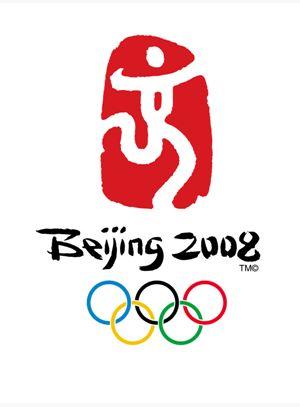 Beijing Olympics Games (2008)