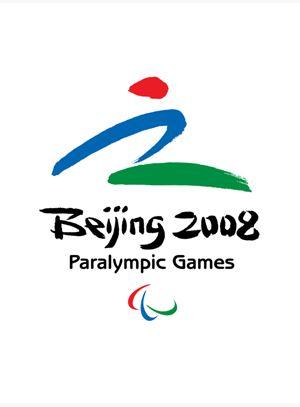 Beijing Paralympics Games (2008)