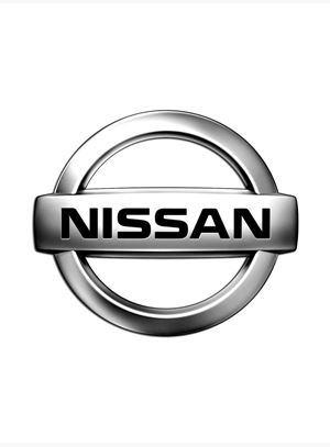 Nissan 'The Car'