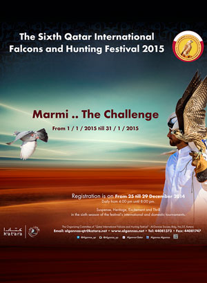 Qatar International Falcons and Hunting Festival 2015